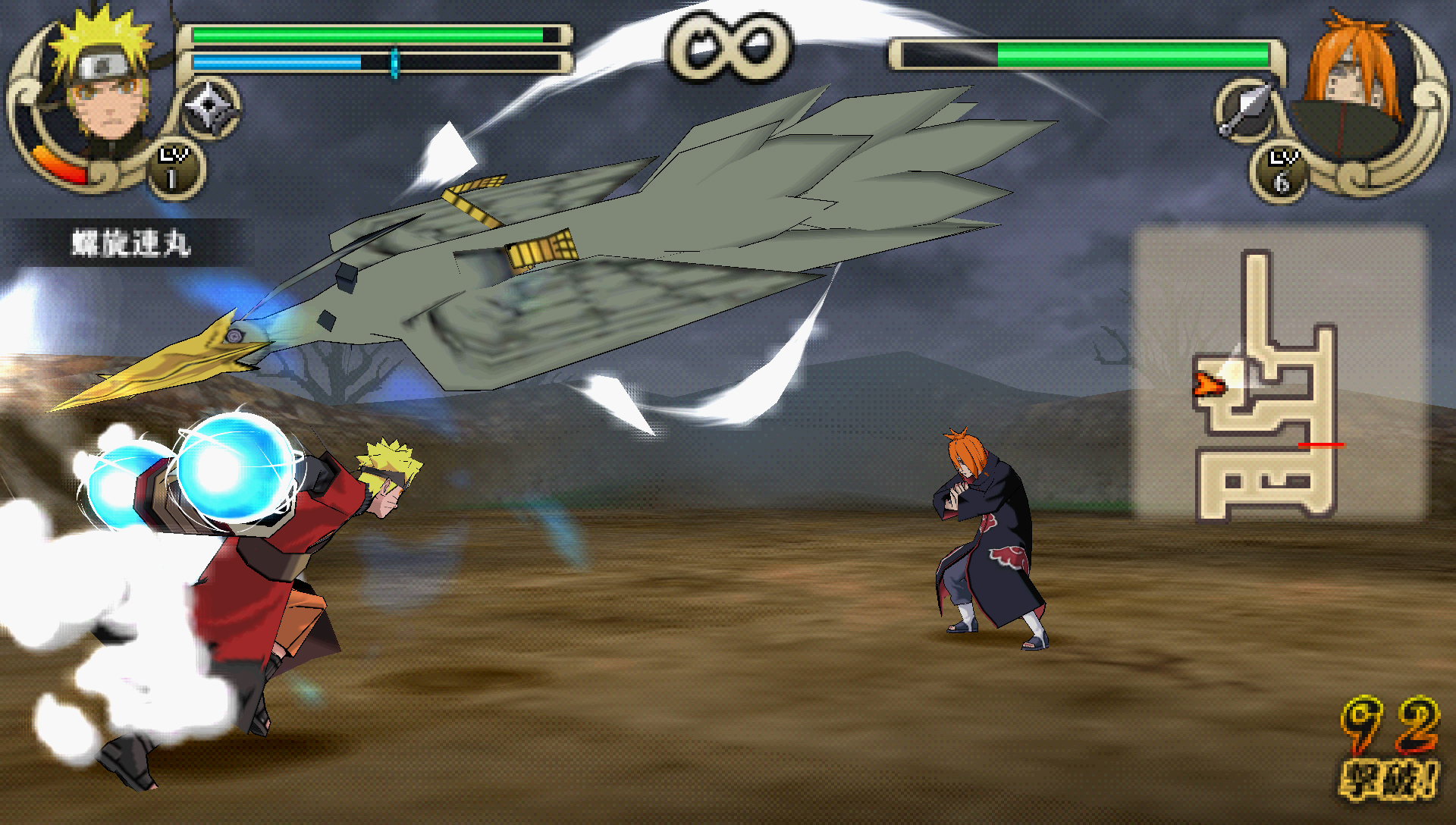 Resultado de imagen para naruto shippuden ultimate ninja impact psp